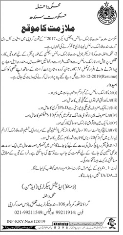 Govt-Of-Sindh-Jobs-In-Home-Department-For-DG-Forensic-Health-Lab-December-2019