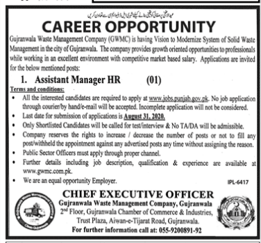Gujranwala Waste Management Company Gwmc Hr jobs july 2020.