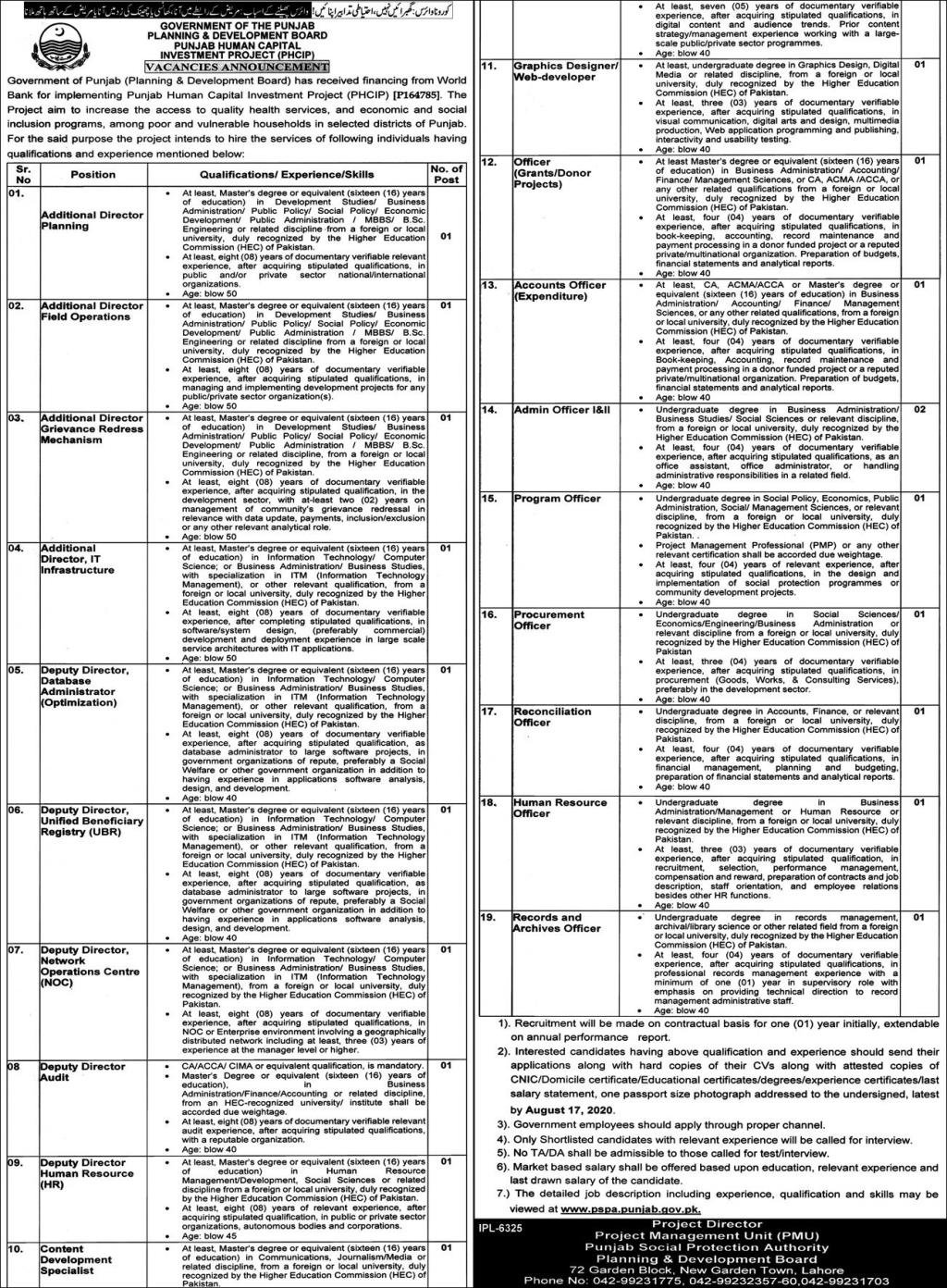 The Planning And Development Board Lahore Accounts Officer jobs july 2020.