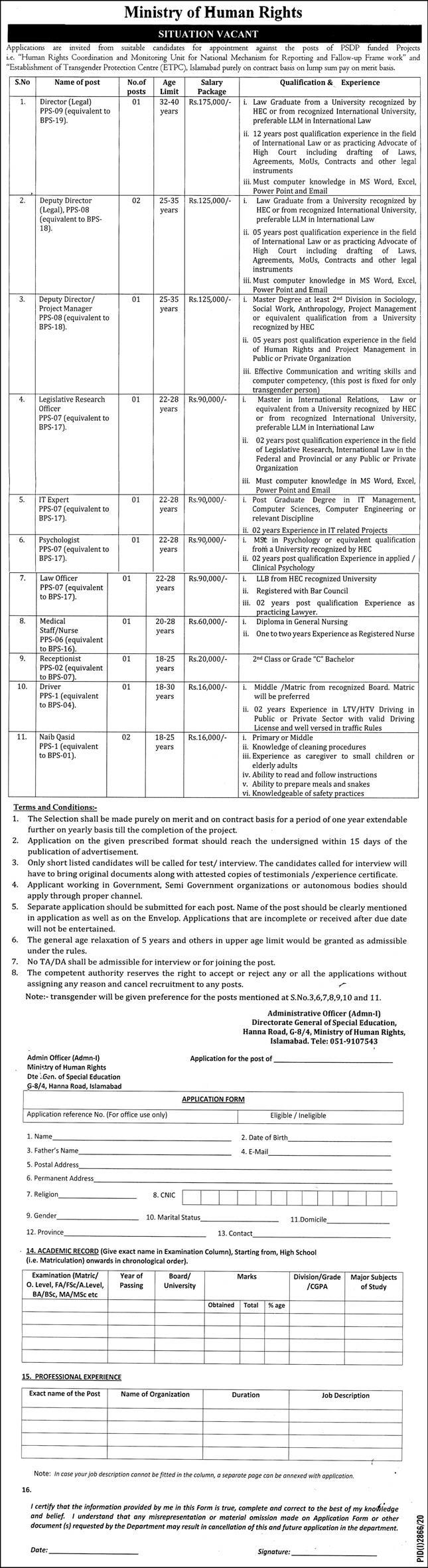 Ministry Of Human Rights Management Jobs Dec 2020.