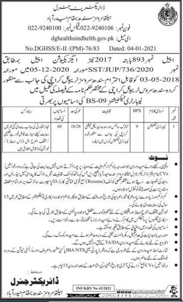 Directorate Of Health Services Hyderabad Technical Jobs Jan 2021.