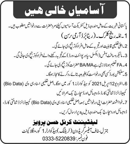 Pakistan Army announced a job vacancy for the post of Range Clerk