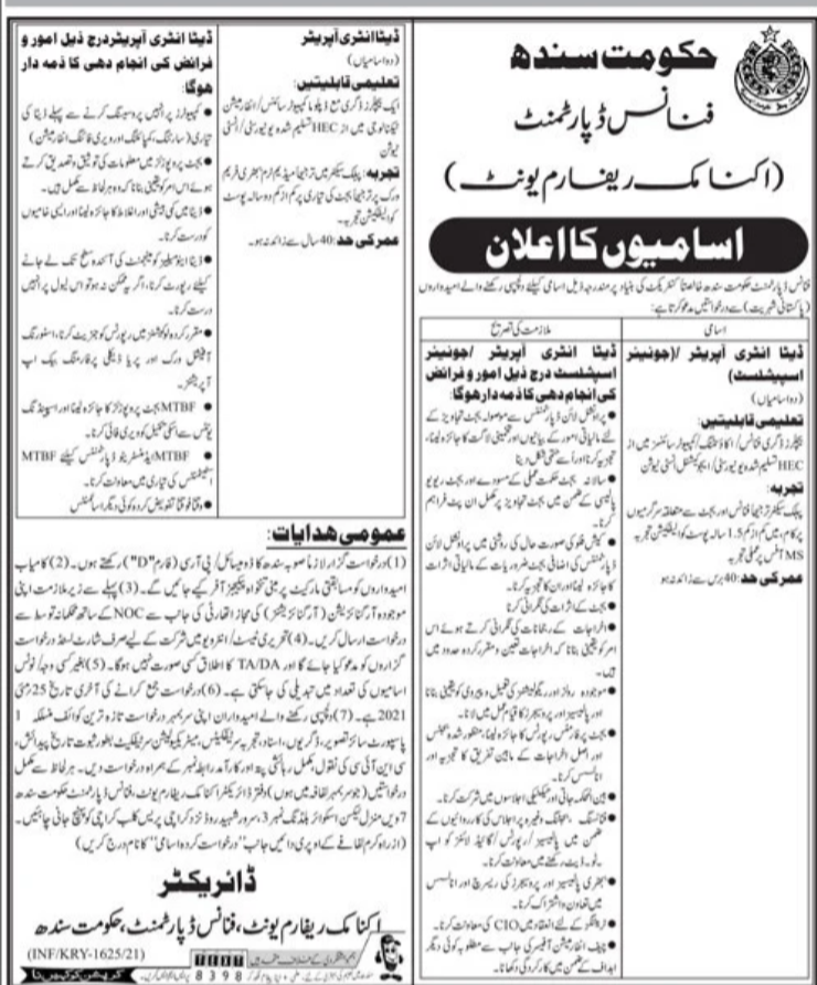 Govt Of Sindh Finance Department Data Entry Operator Jobs May 2021